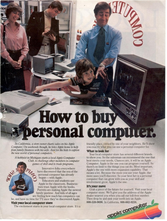 Apple Advertising and Brochure in the 1970s (13).jpg