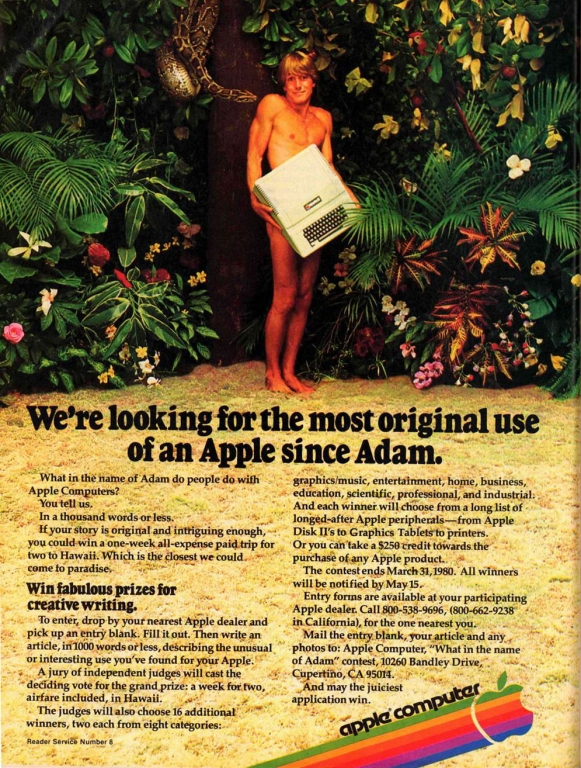 Apple Advertising and Brochure in the 1970s (14).JPG