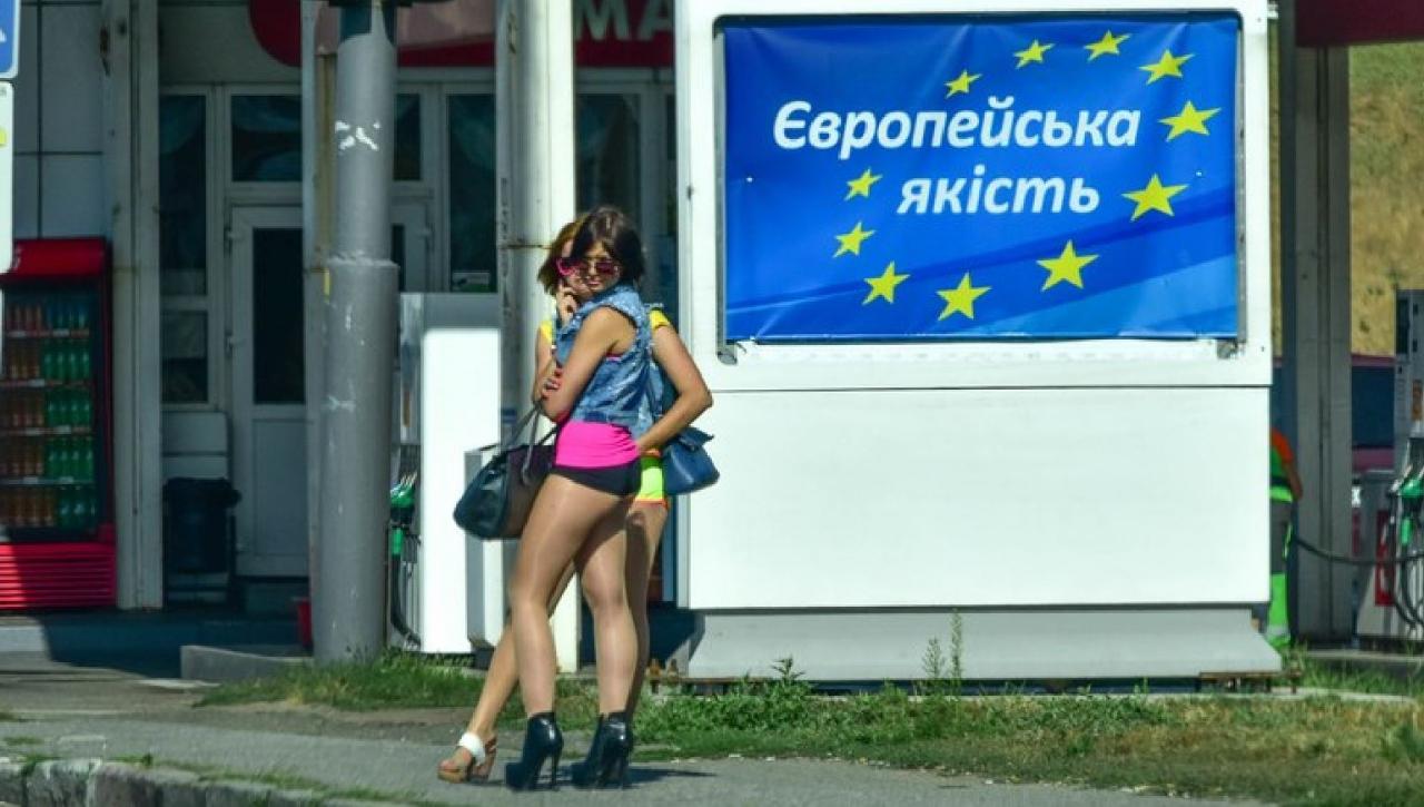 tsena-prostitutki-v-ukraine