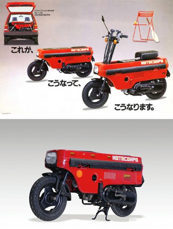 honda-motocompo-briefcase-scooter[1].jpg