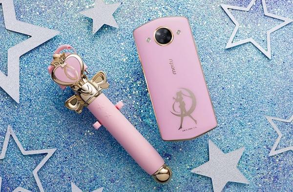 sailormoonphone2.jpg