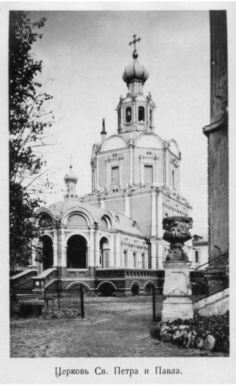 Академическая Петропавловская церковь.jpg
