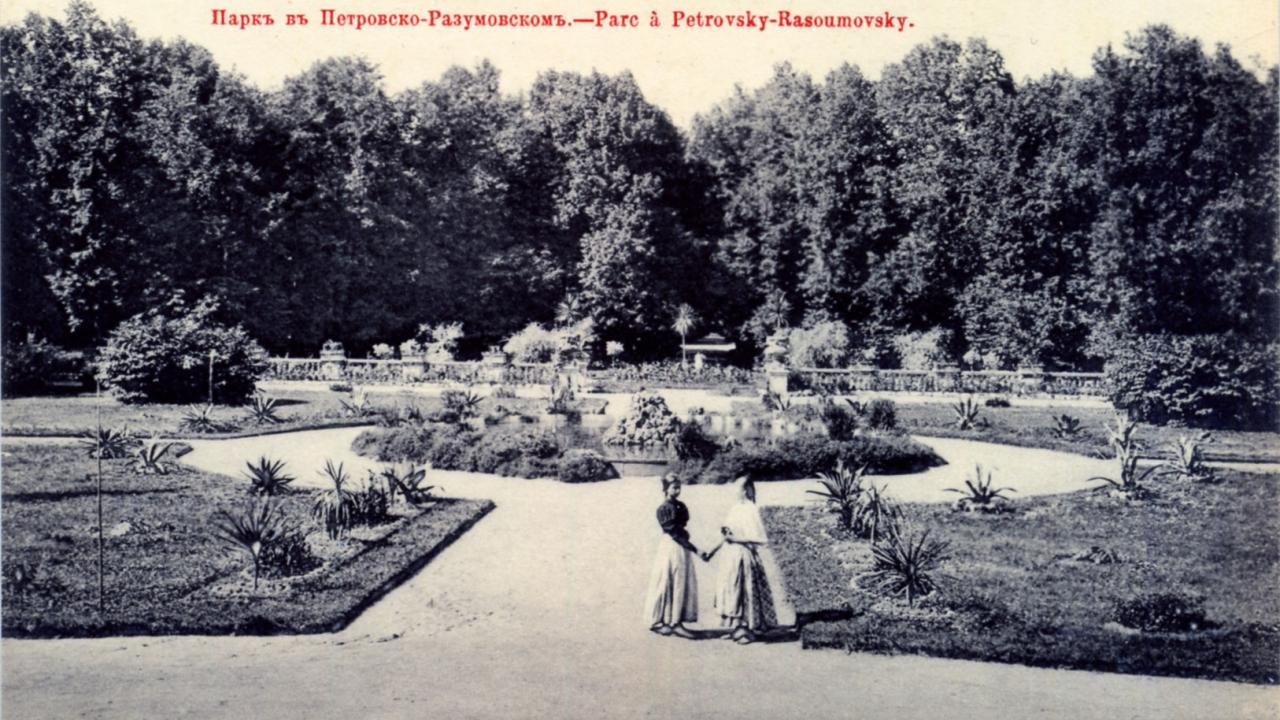 Верхний партер у Разумовского фонтана Академического парка.jpg