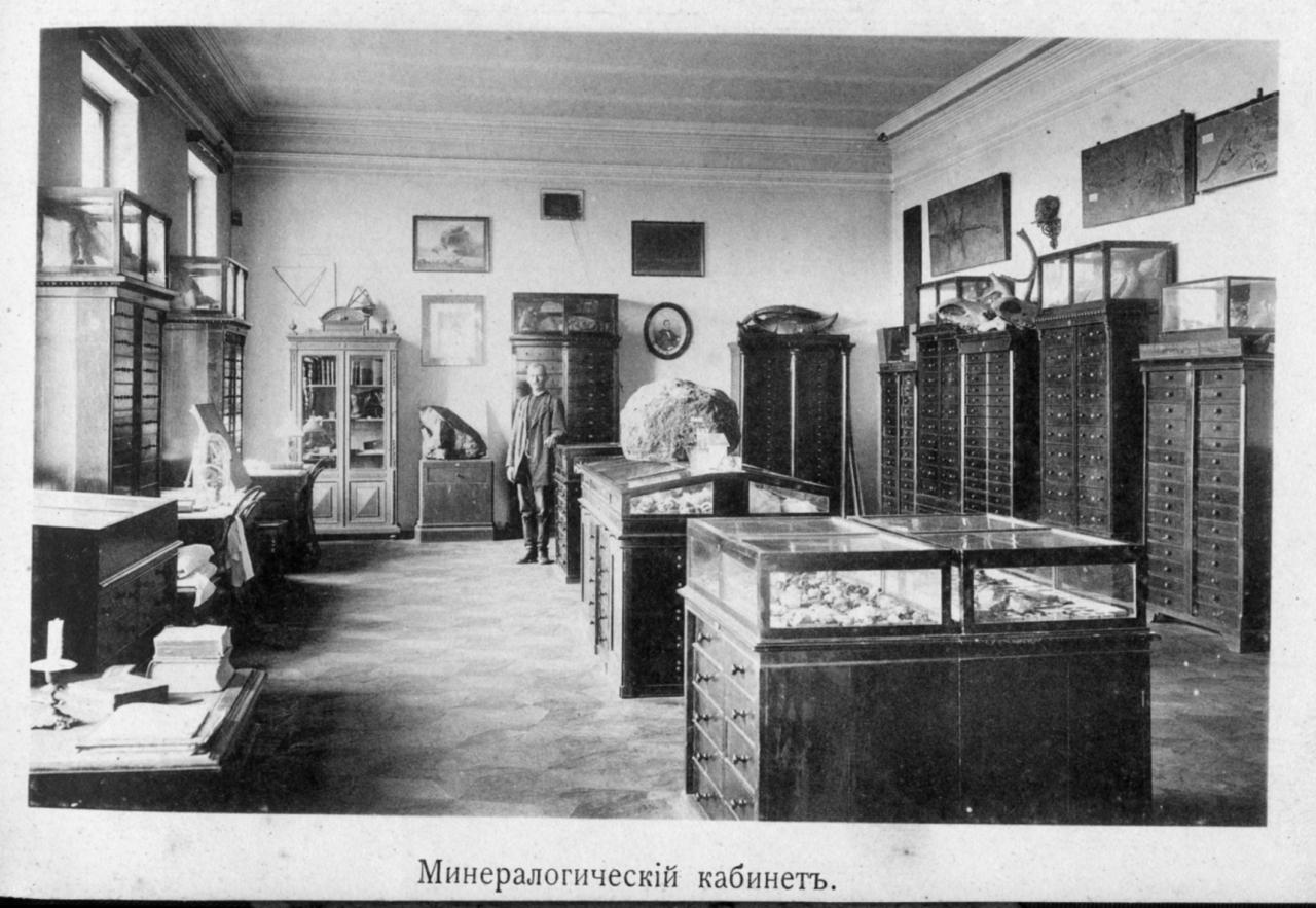 Музей минералогии и геологии Ауэрбаха.jpg
