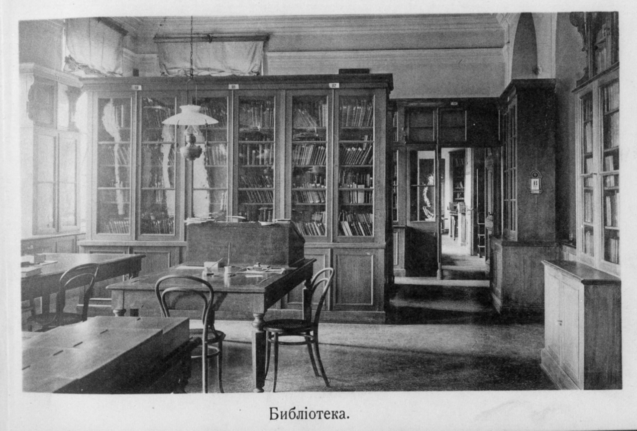 Академическая библиотека. Читальный зал.jpg