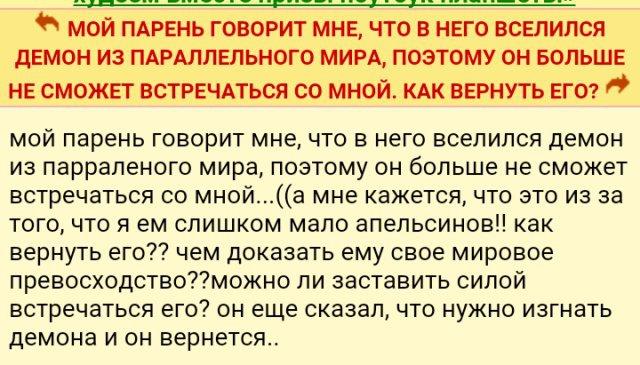 istorii_s_zhenskikh_forumov_19_foto_12[1].jpg