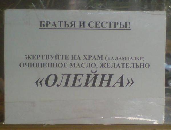 UrodRu20190212obyavl_04.jpg.61e71f5c9f78e78bb062fdae81420fd6.jpg