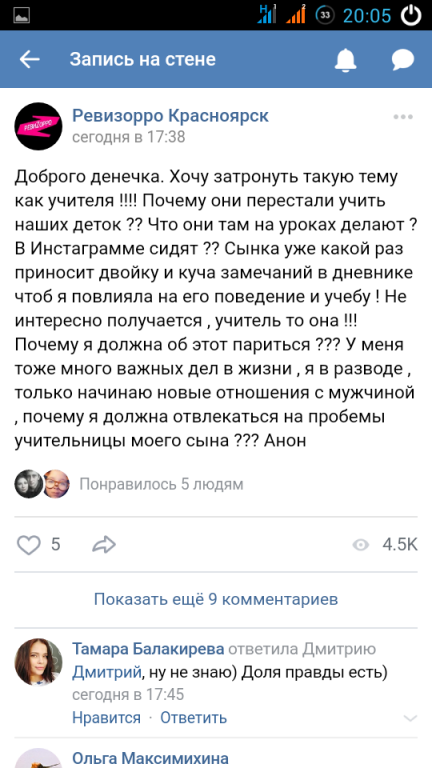 UrodRu20190214yazhm_09.png