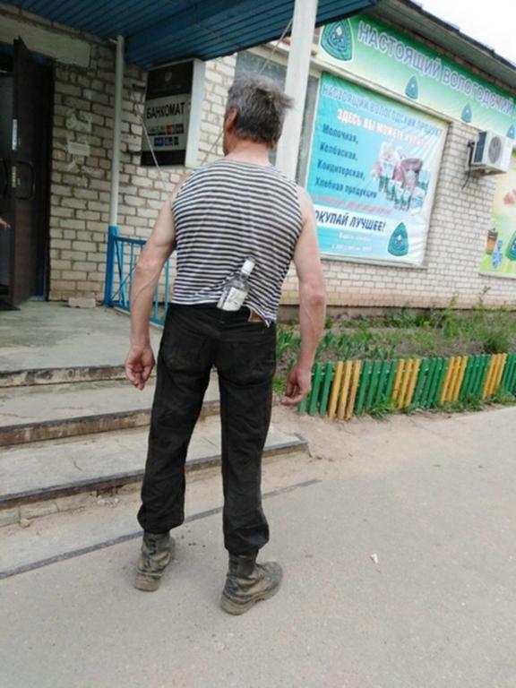 1580382773_iz-socialnyh-setej-vestnik-socialnyh-setej-5[1].jpg