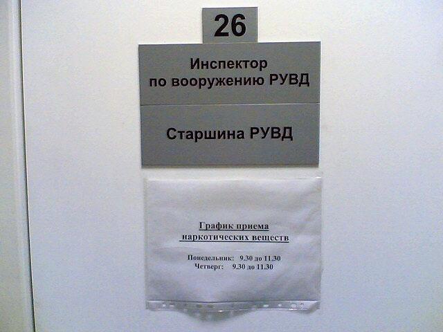 post-1-1147290133[1].jpg