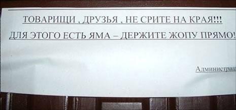 post-2-1158052396[1].jpg