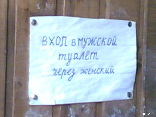 cherezzhensk[1].jpg