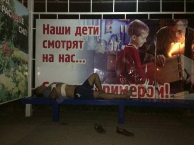 1580700034_iz-socialnyh-setej-vestnik-socialnyh-setej-12[1].jpg
