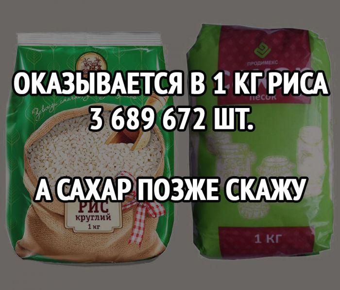 1586262691_kartinki-16[1].jpg