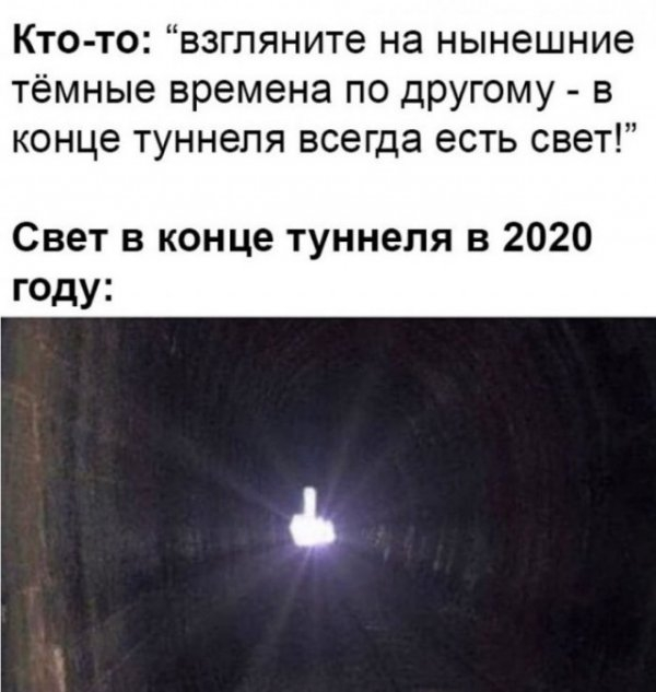 2020-04-02-18-15-2124[1].jpg