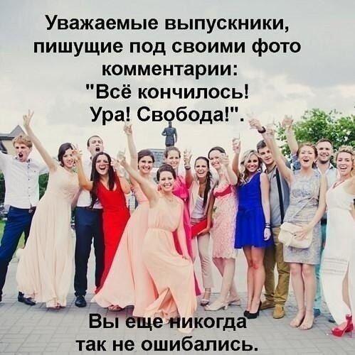 1588158510_14225527[1].jpg