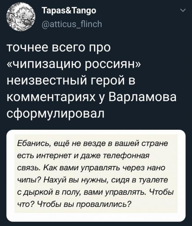 1588675336_kommentarii-iz-socialnyh-setej-6[1].jpg