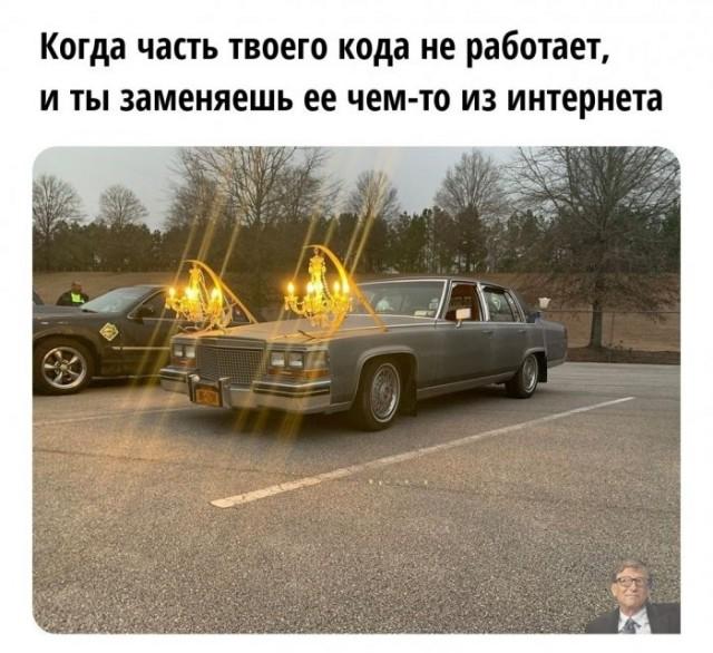 1588216191_kartinki-73[1].jpg