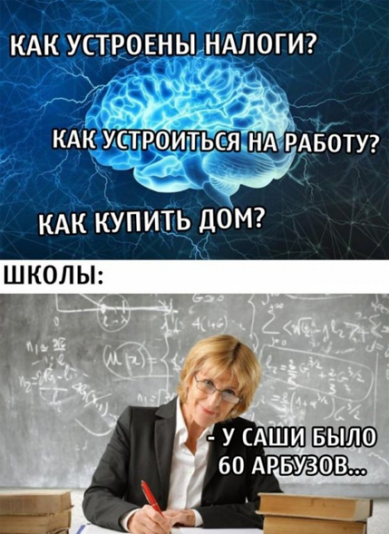 1593081035_24[1].jpg