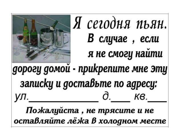s3img_1026974_141_12.jpg