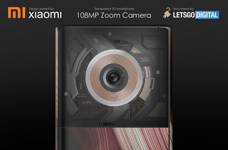 xiaomi-smartphone-108-megapixel-zoom-camera_large.jpg