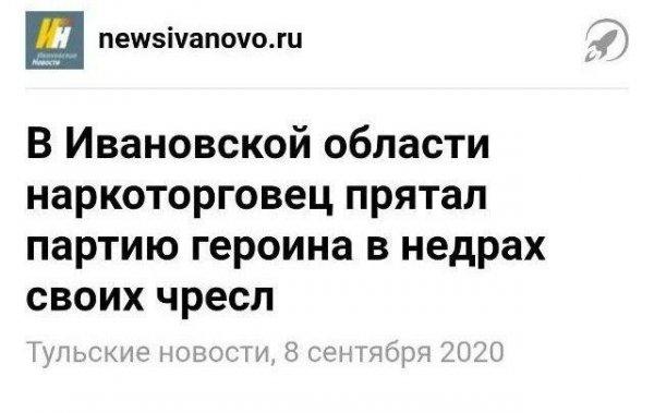 2020-09-10-22-03-057[1].jpg