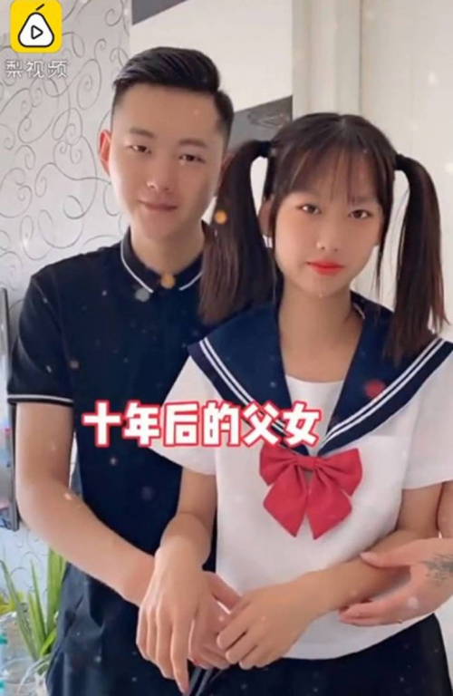 this_chinese_father_looks_more_like_his_15yearold_daughters_boyfriend_640_high_07.jpg
