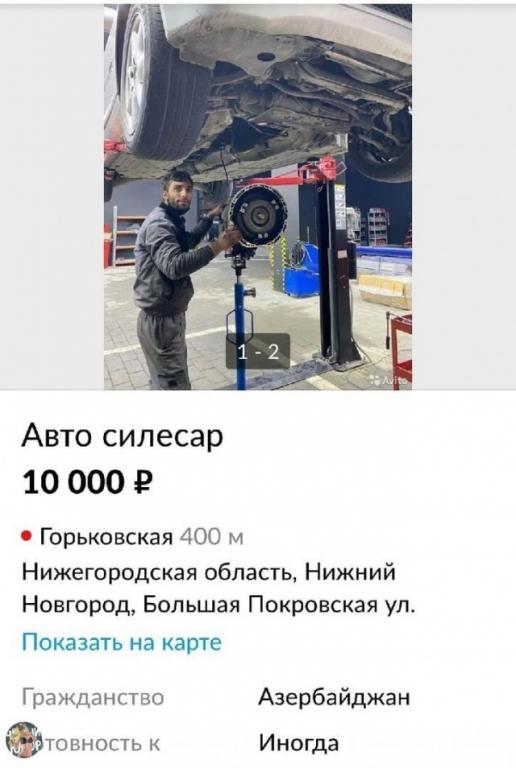 1634660280_smeshnye-i-neobychnye-kommentarii-pod-foto-9[1].jpg