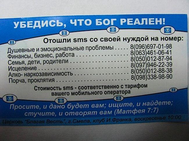 post-1-1225182733.jpg
